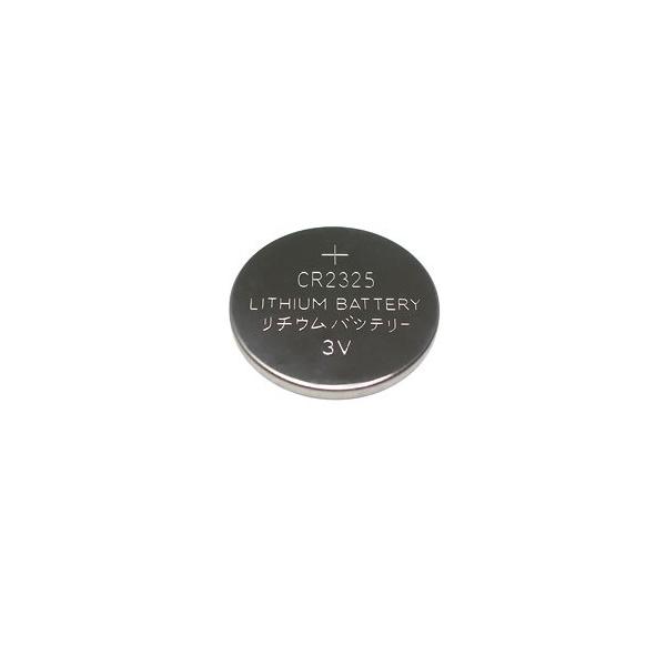 Pile bouton lithium CR2325 - 3V
