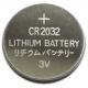 Pile bouton lithium CR2032 - 3V